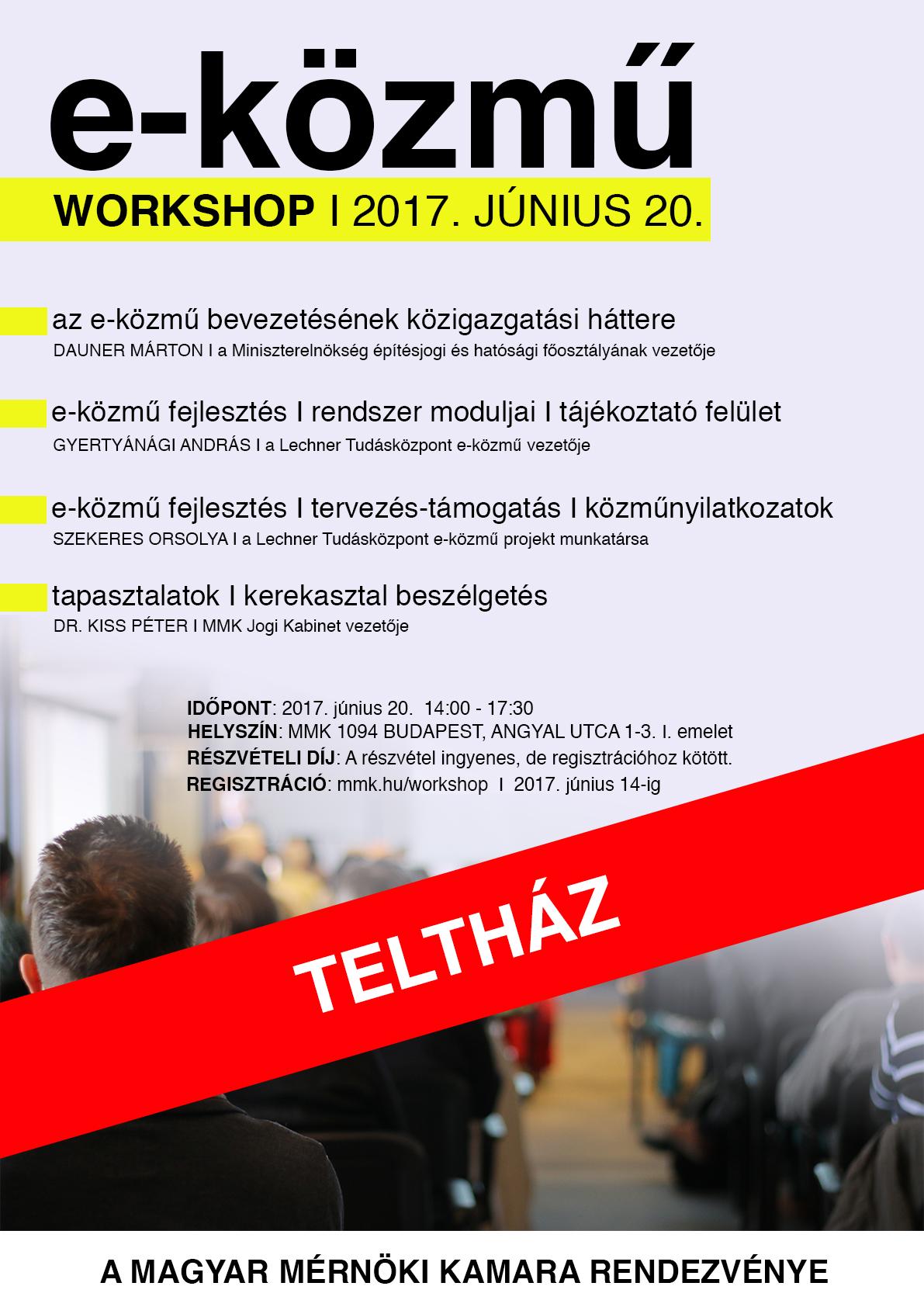 carousel_ekozmu_workshop_III